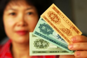 China_Renminbi