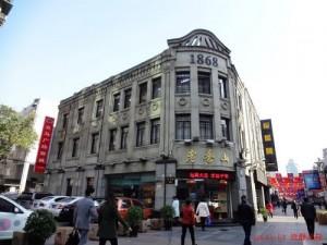 un'immagine da Lucheng, distretto della città di Wenzhou (città-prefettura situata nella parte sud-orientale della provincia cinese dello Zhejiang)