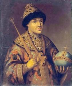 Aleksej Mikhailovic Romanov (1629-1676)
