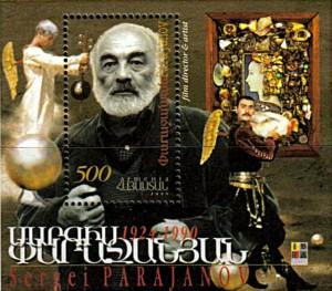 Sergej Iosifovič Paragianov (Tbilisi, 9 gennaio 1924 – Erevan, 20 luglio 1990).