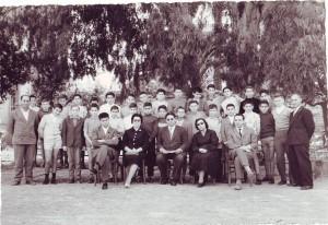 Anno scolastico 1958 1959