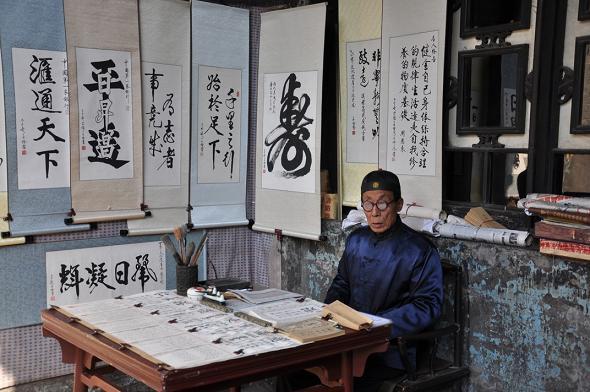 """Nella calligrafia cinese (書法; pinyin: shūfǎ, letteralmente: """"l'arte, la disciplina della scrittura""""), i caratteri possono essere tracciati, in modo diverso, secondo cinque grandi """"stili calligrafici"""". Tutti si scrivono normalmente con il pennello. Questi stili sono intrinsecamente legati alla storia della scrittura cinese. La calligrafia cinese è anche una forma di arte e cultura che l'UNESCO ha iscritto tra i Patrimoni orali e immateriali dell'umanità."""