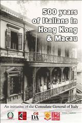 500 anni di italiani a Hong Kong e Macao: la copertina dell'edizione inglese.