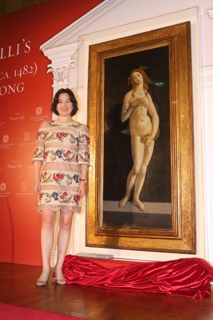 arte-hong-kong-pansy-ho-venere-botticelli