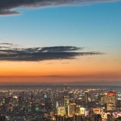 Come ho trovato lavoro a Taiwan come architetto