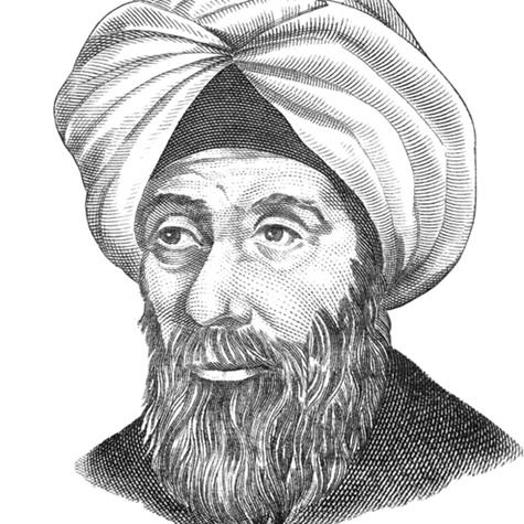 Vita e opere di Ibn al-Haytham, <br />la luminosa luce di Bassora