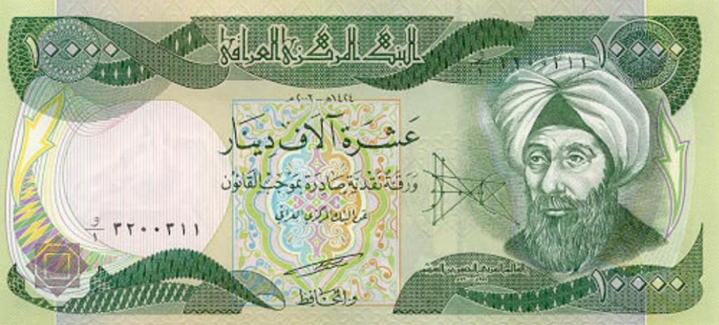 ibn-al-haytham-banconota