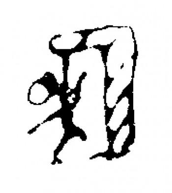 albert-einstein-uomo-impiccato-mussolini