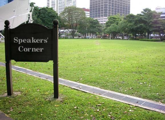 sgabello-cittadino-speaker-corner