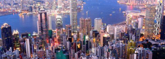 Hong Kong: parte Art Basel Cities. Nuova mission a fianco delle istituzioni che vogliono creare progetti culturali, con un board d'eccellenza e strategie inedite