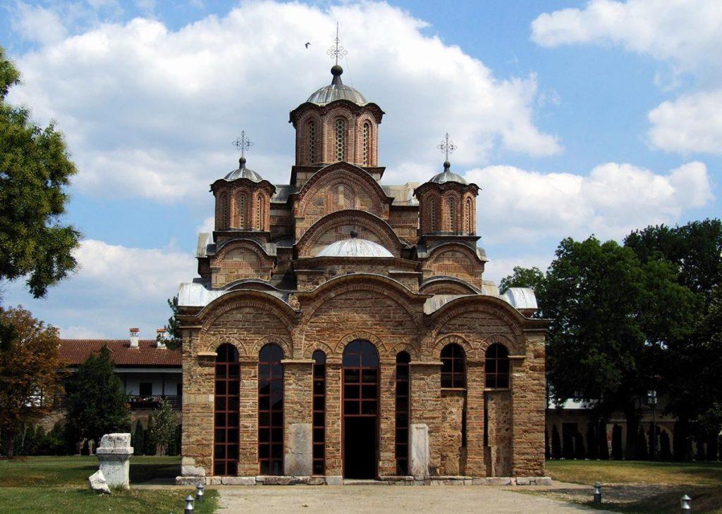 monastero-Gračanica-Kosovo