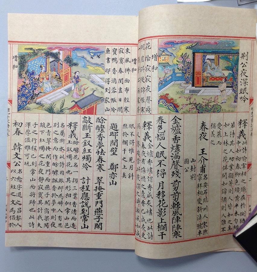 libro-opere-dinastia-cina