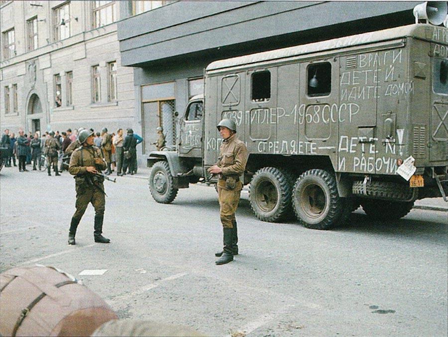 Ceské Budejovice, Cecoslovacchia, 1968