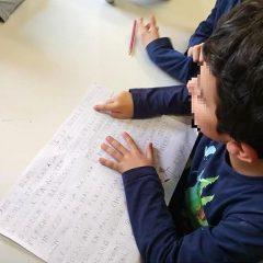 """Asti, i bimbi di una prima elementare scrivono a Salvini: """"Non mandare via i nostri amici Lamin e Paul"""""""