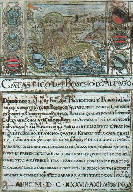 Airone Magazine - Serenissima, Venezia - Dal catastico di Zorzi de Christofolo (1638) 'con boschieri il meglio intelligenti e pratichi'