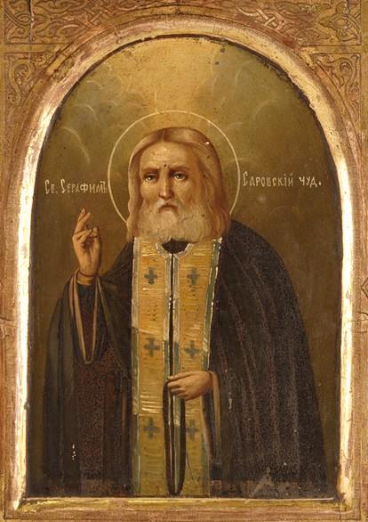 L'icona raffigurante Serafino