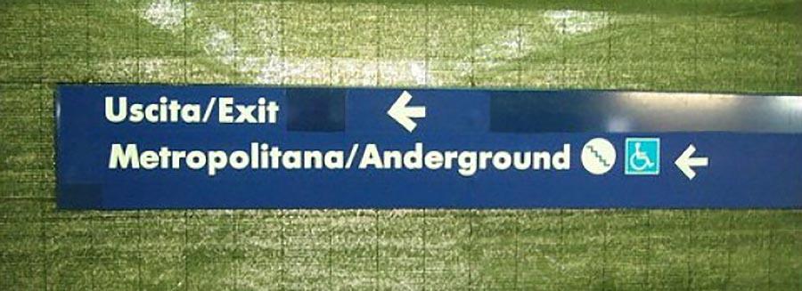 Roma Metro Tiburtina - Targa sbagliata Anderground